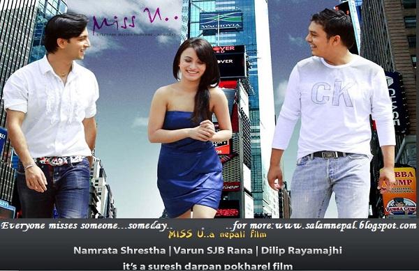 Miss U Nepali Movie