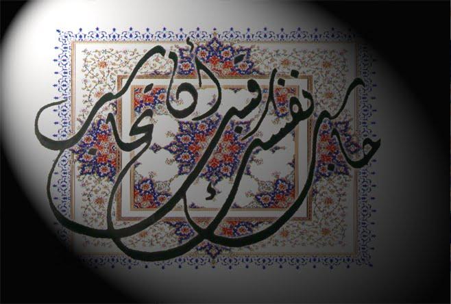 صووور من جمااال الخط العربي ... !!!