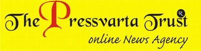 The Pressvarta Trust