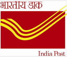 West Bengal Postal Circle Recruitment for 359 Postman and Mailguard Posts