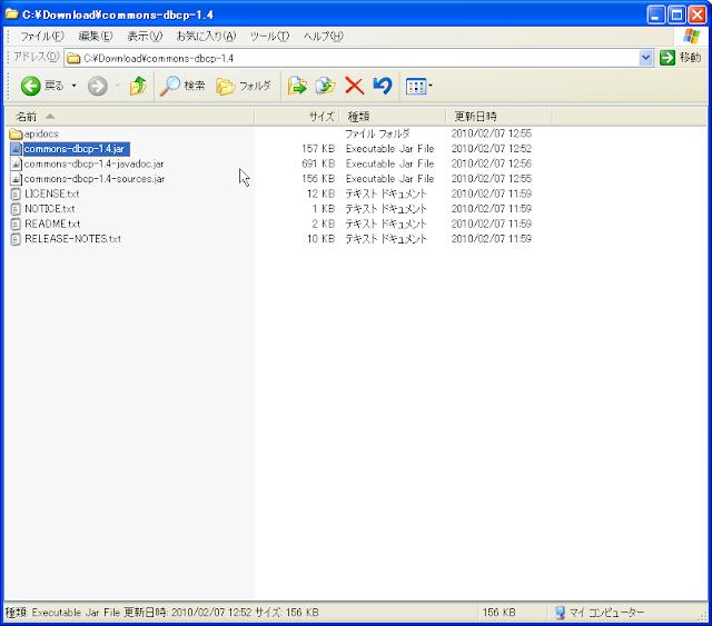 Javaの旧バージョンをダウンロードしてダウング …
