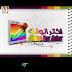 كتيب اختر ألوانك - مهدي كلاس
