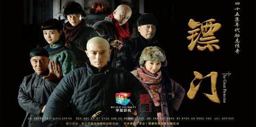 Tiêu Môn Quan Kiếm - Image 1