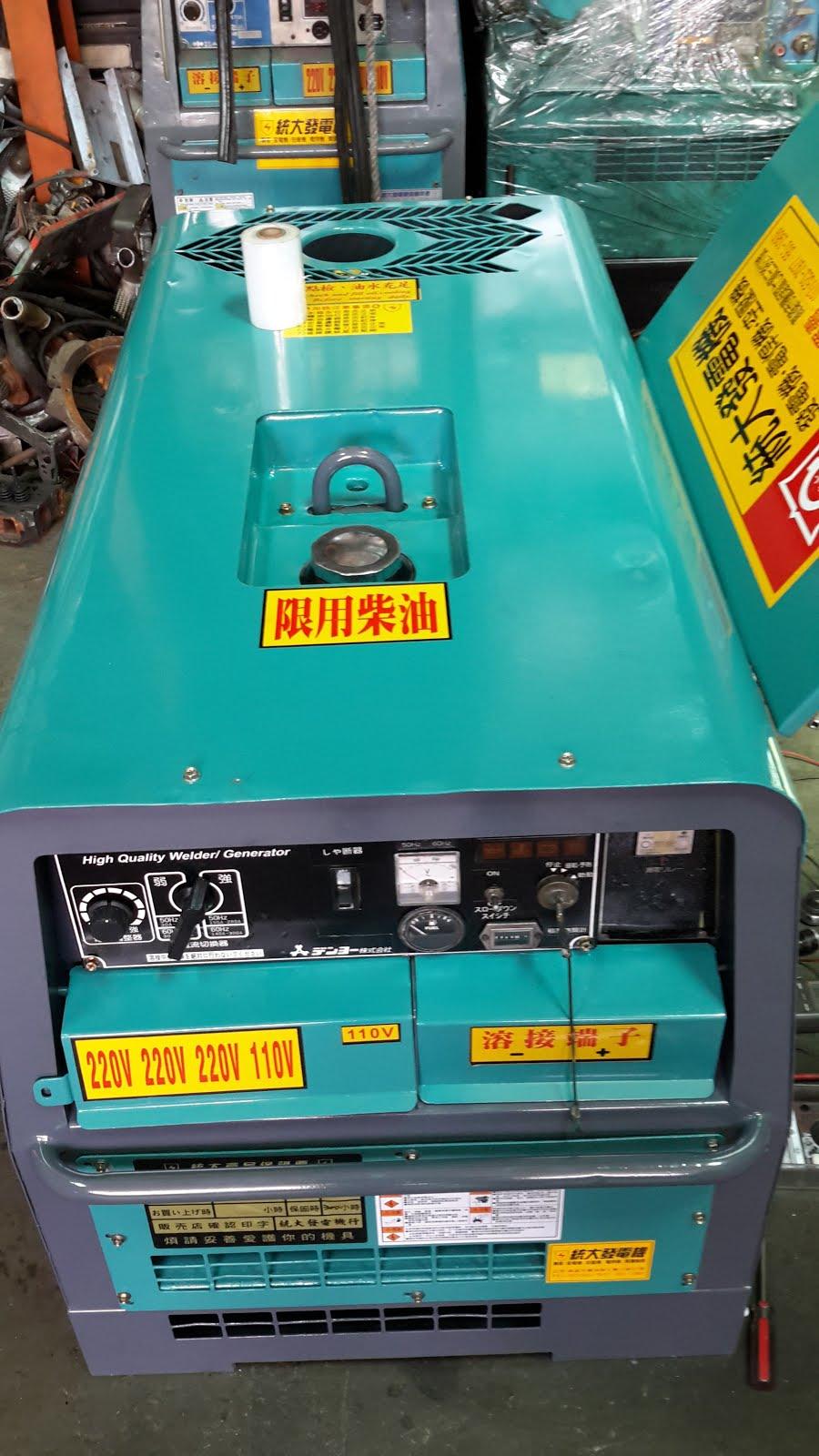 統大300A柴油電焊機
