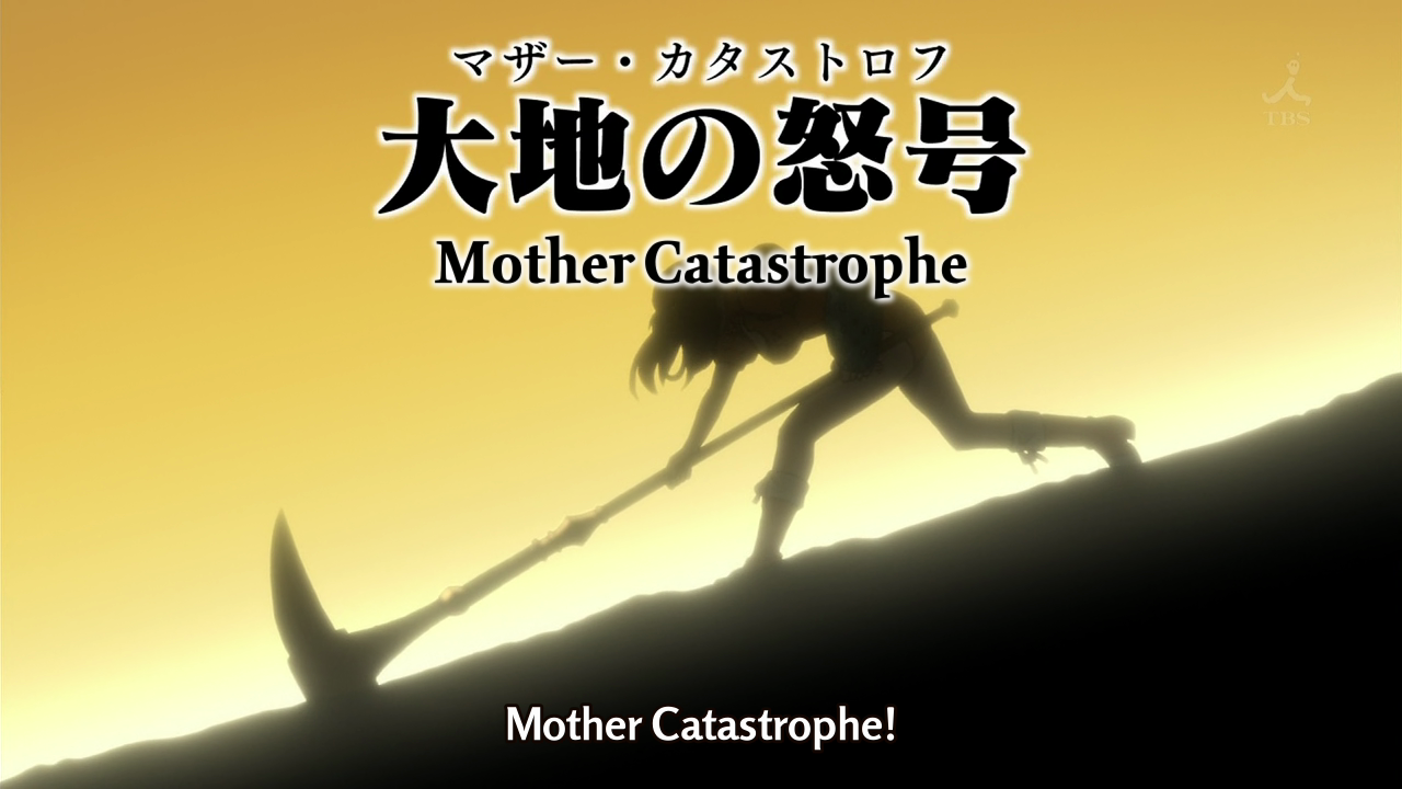 Mother Catastrophe