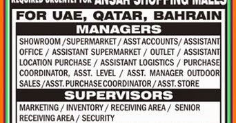 Ansar Shopping Mall UAE Qatar Bahrain Job Vacancies