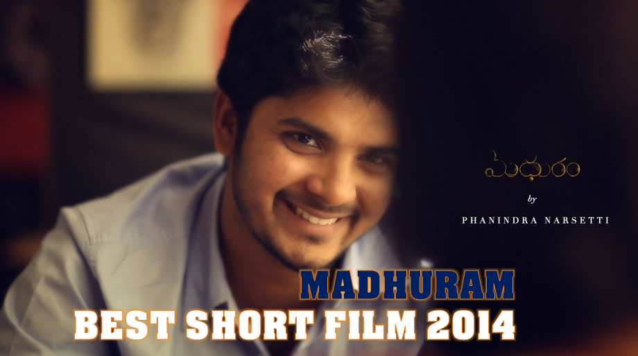 MADHURAM BEST SHORT FILM 2014 PICS