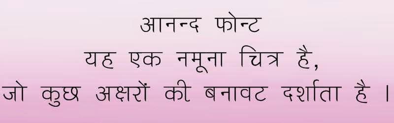 Ananda Lt Devanagari font