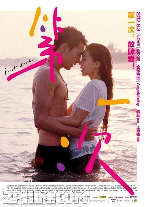 Lần Đầu Tiên - First Time (2012) Poster