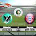 مشاهدة مباراة بايرن ميونخ و مونستر بث مباشر كأس ألمانيا Bayern Munich vs Preussen Munster