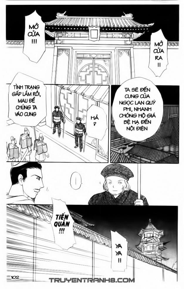 Đôi Cánh ỷ Thiên - Iten No Tsubasa chap 16 - Trang 3