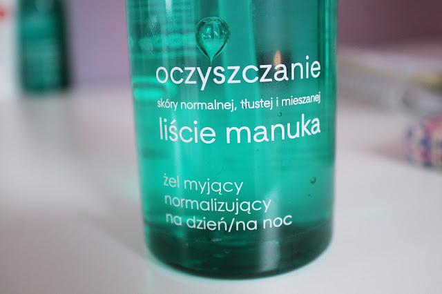 Ziaja - liście manuka