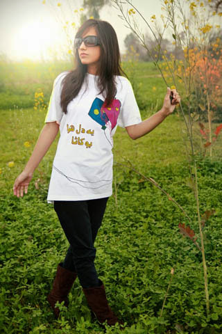 Fashion She9 | Valentine Day Special T-Shirts Collection | Valentine Day Special T-Shirts 2012 by Leisure Club