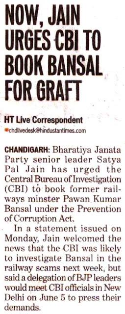 Now, Jain Urges CBI to Book Bansal for Graft