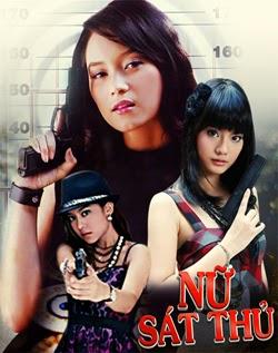 Jub Tai Wai Rai Sai Samorn 2010 poster