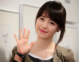 Profil dan Biodata Koo Hyun Sun