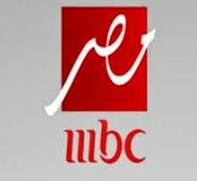 "قناة ""مصر mbc"""