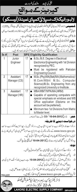 Jobs in Lesco Wapda Lahore 2012 Latest Post