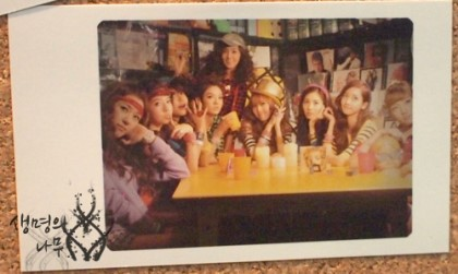 SNSD Selca Photo | SM.ART Exhibition
