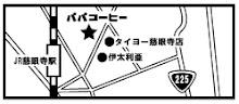 ■店舗案内