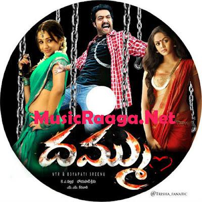 Hum Tumhare Hain Sanam Songs Download 320kbps
