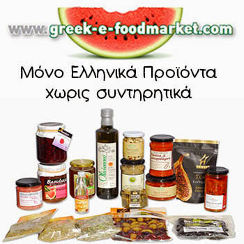 www.greek-e-foodmarket.com