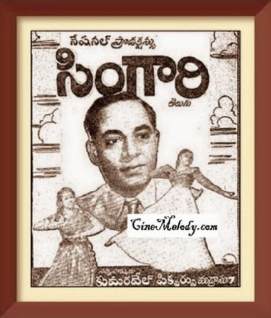 Singari Telugu Mp3 Songs Free  Download  1952