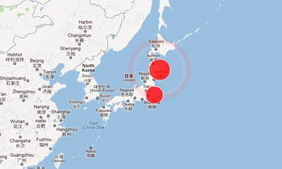 terremoto Japon 27 de Marzo 2012