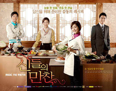Sinopsis Feast of the Gods Korean Drama 2012