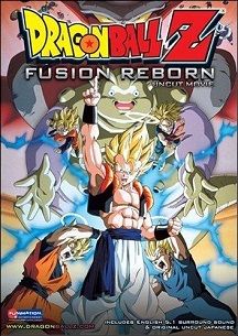 Dragon Ball Z: La Fusion De Goku y Vegeta (1995)