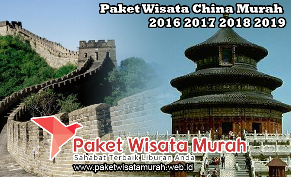 Paket Wisata China Murah BEIJING MUSLIM 05D/03N 2015