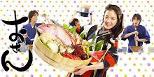 Xem phim Tinh Hoa Của Ẩm Thực Nhật