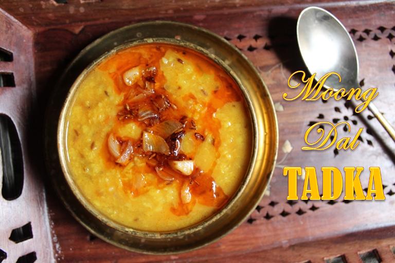 Moong Dal Tadka Recipe / Dal Tadka Recipe