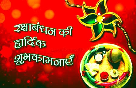 Happy rakhi images 2015
