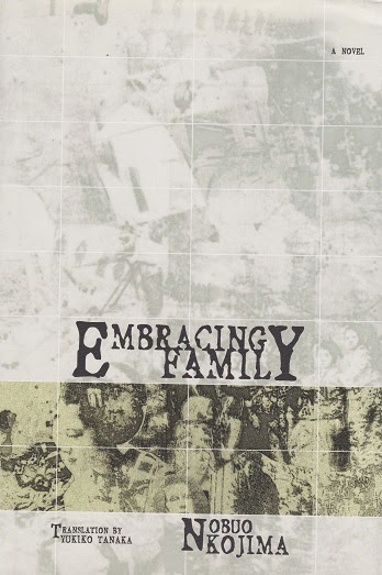 http://www.dalkeyarchive.com/product/embracing-family/