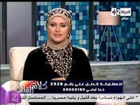 - برنامج كلام من القلب  حلقة - اليوم - الأحد 12-5-2013