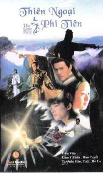Thiên Ngoại Phi Tiên - The Little Fairy (2001)