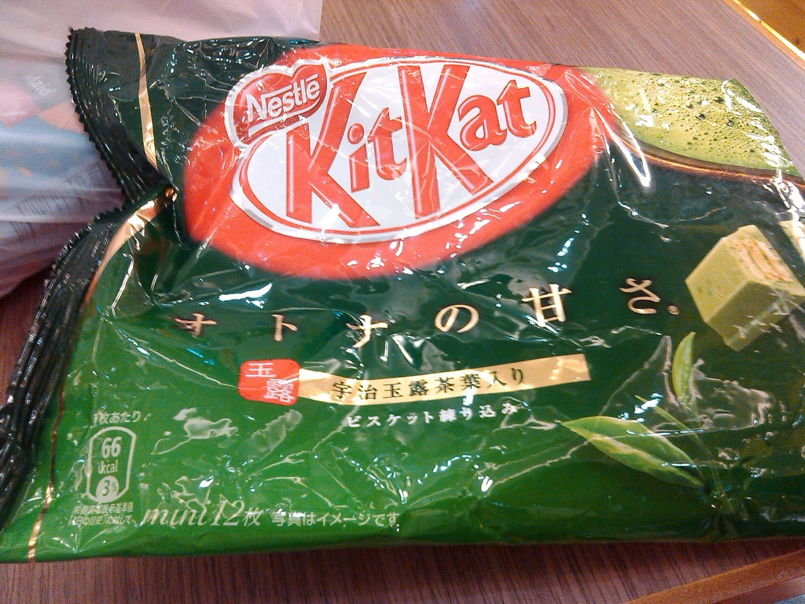 Jaded Perspectives Food Review Green Tea Kit Kat Kitkat