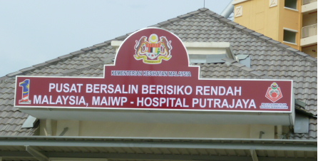 Akma Manan Life Story Pusat Bersalin Berisiko Rendah 1 Malaysia