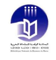 المكتبة الوطنية للمملكة المغربية مباراة توظيف 04 تقنيين من الدرجة الثالثة وتقني من الدرجة الرابعة. آخر اجل هو 16 دجنبر 2015