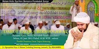Download Habib Syech Mp3