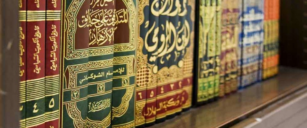 number of quran books in print Islamic holy books are the texts  and the quran revealed to muhammad major books  a lost text spoken of in the old testament or tanakh in the book of numbers .