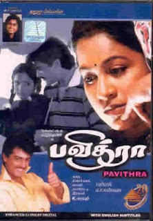 Pavithra 1994 Tamil Movie Watch Online