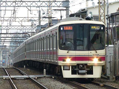 京王電鉄 準特急 北野行き5 高尾山口まで先行 8000系