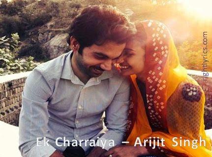 Ek Charraiya / Ek Chiraiya Lyrics