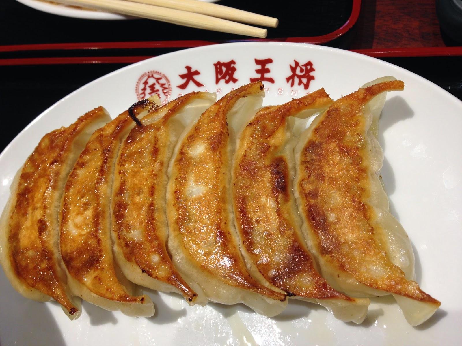 Osaka Ohsho Gyoza