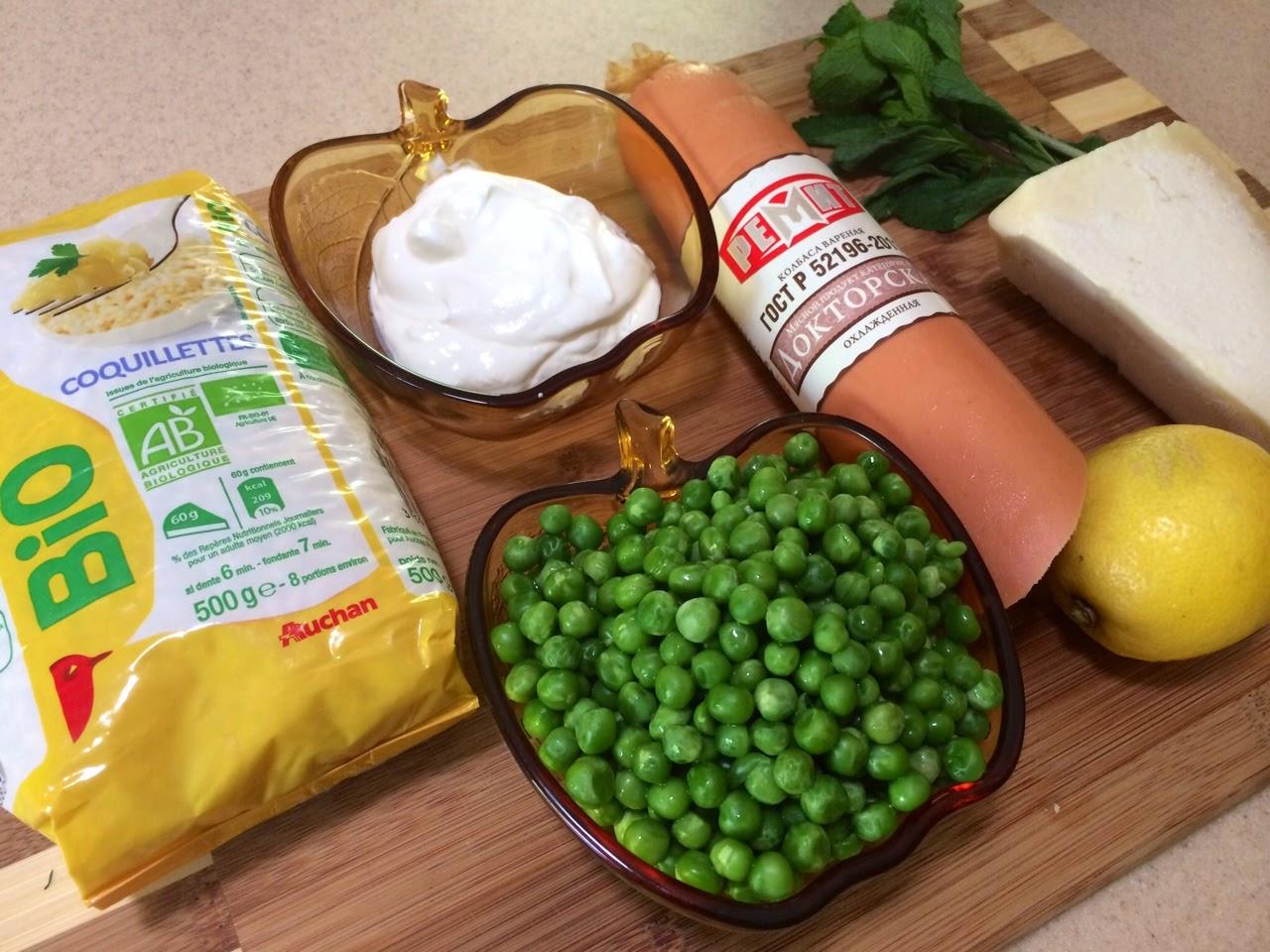 """Паста с зеленым горошком, сыром Пармезан и колбасой """"Докторская"""""""