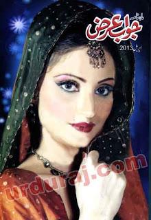 Jawab Arz Hai Digest April 2013 pdf