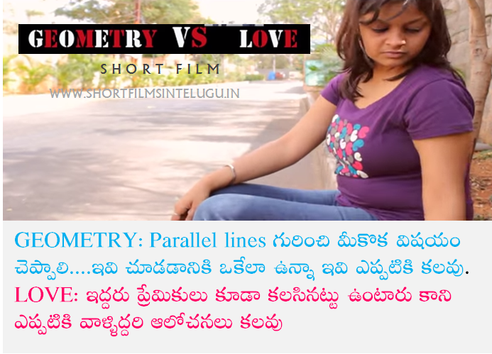 GEOMETRY vs LOVE Short Film By Shailendra Meher