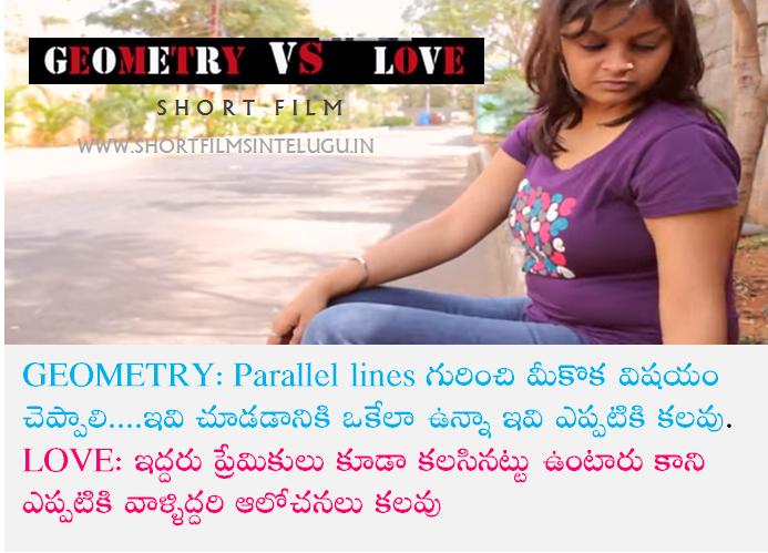 GEOMETRY vs LOVE Short Film By Shailendra Meher
